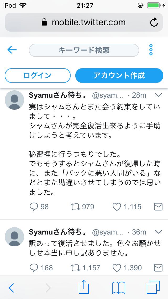 syamuz0.png